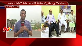 Shilpa Brothers Reached to Chandrababu House || To Discuss Nandyala By Election || NTV