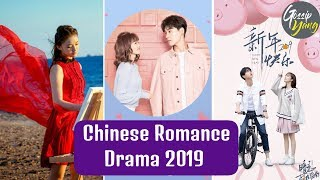 Top 5 Chinese Romance Drama  We're Most Excited for in 2019
