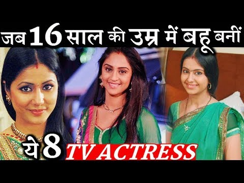 TV Actress who played role of Bahu at very young age