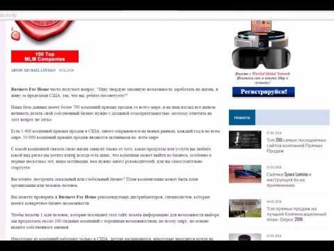 Топ 100 лучших сайтов компаний интер строительная компания липецк официальный сайт