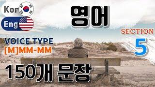 영어 / Type [M…