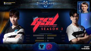 КОРЕЯ ВОЗВРАЩАЕТСЯ: GSL 2020 Season 3 CodeS Ro8 - TY vs DongRaeGu - Корейский StarCraft II