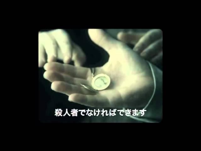 映画『ファウスト』予告編