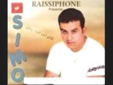 simo el issaoui 2008 mp3