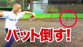 タケトラTV【from トクサンTV】 「ユンケルCM再現!70m先にあるゴミ箱...