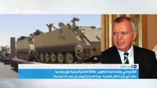وزير خارجية مصري سابق: مصر انتهجت سياسة جديدة لمواجهة الضغوط المفروضة عليها