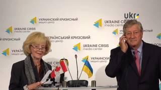 Canadian observer mission CANEOM. Ukrainian Сrisis Media Center. May 26, 2014