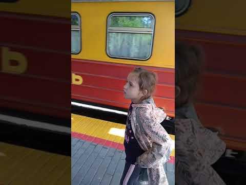 Детская железная дорога Челябинск
