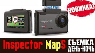 Подробный обзор на Inspector MapS Видеорегистратор с сигнатурным радар детектором