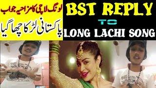 best laung laachi funy reply by Pakistani Local Talent Stunned pakistani talented boy
