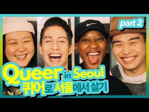 seoul korea dating sites