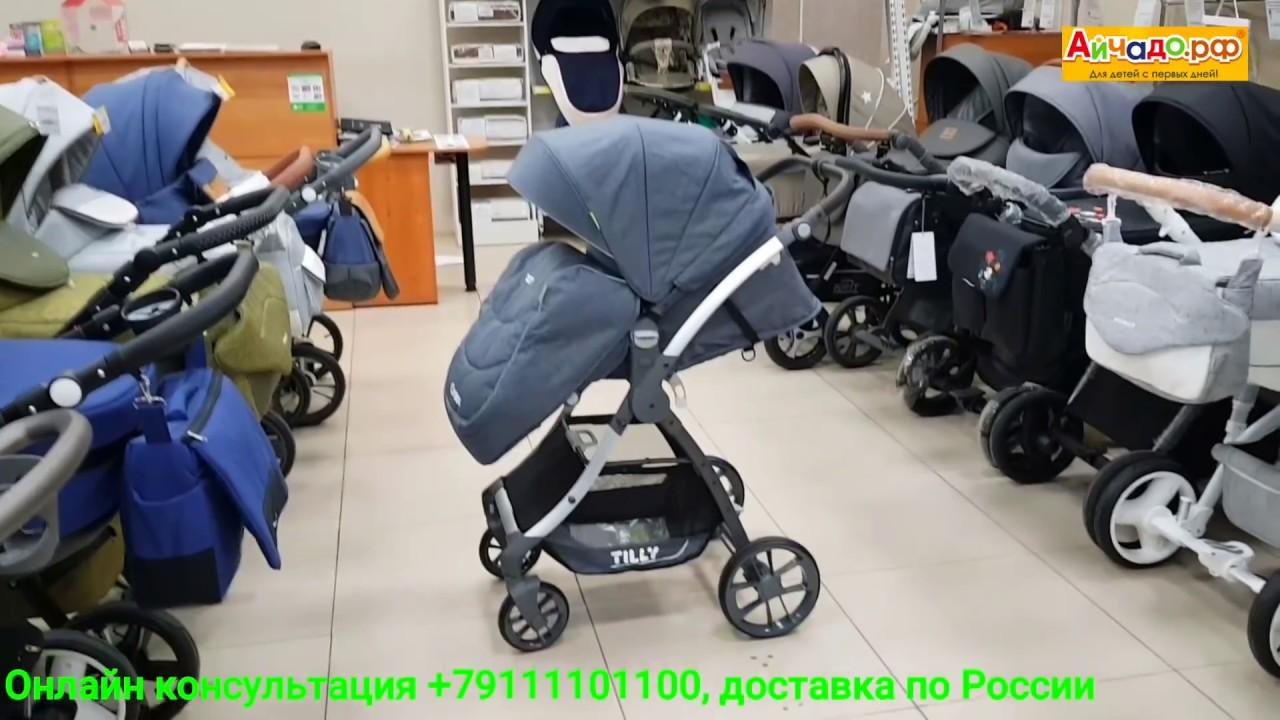 Какую детскую коляску купить, если ребенок родится весной?. Коляска для новорожденного, прогулочная коляска, коляска-трость плюсы и минусы.