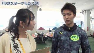 【中京スポーツもみじ杯】25日、ボートレース浜名湖で「中京スポーツ...