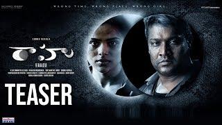 Telugutimes.net Raahu Movie Teaser