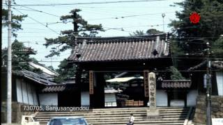 Kyoto 1973 Part 1 (Color Slides)