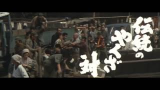 高倉健 , 昭和残侠伝シリーズ [予告編] 全9作