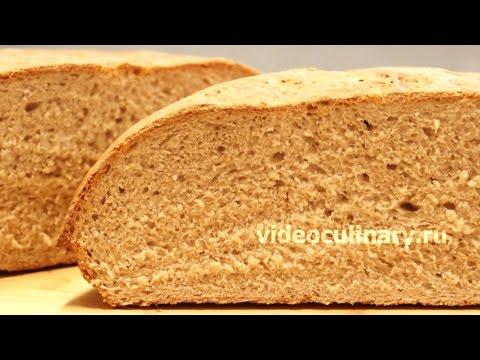 Хлеб для начинающих - Рецепт Бабушки Эммы