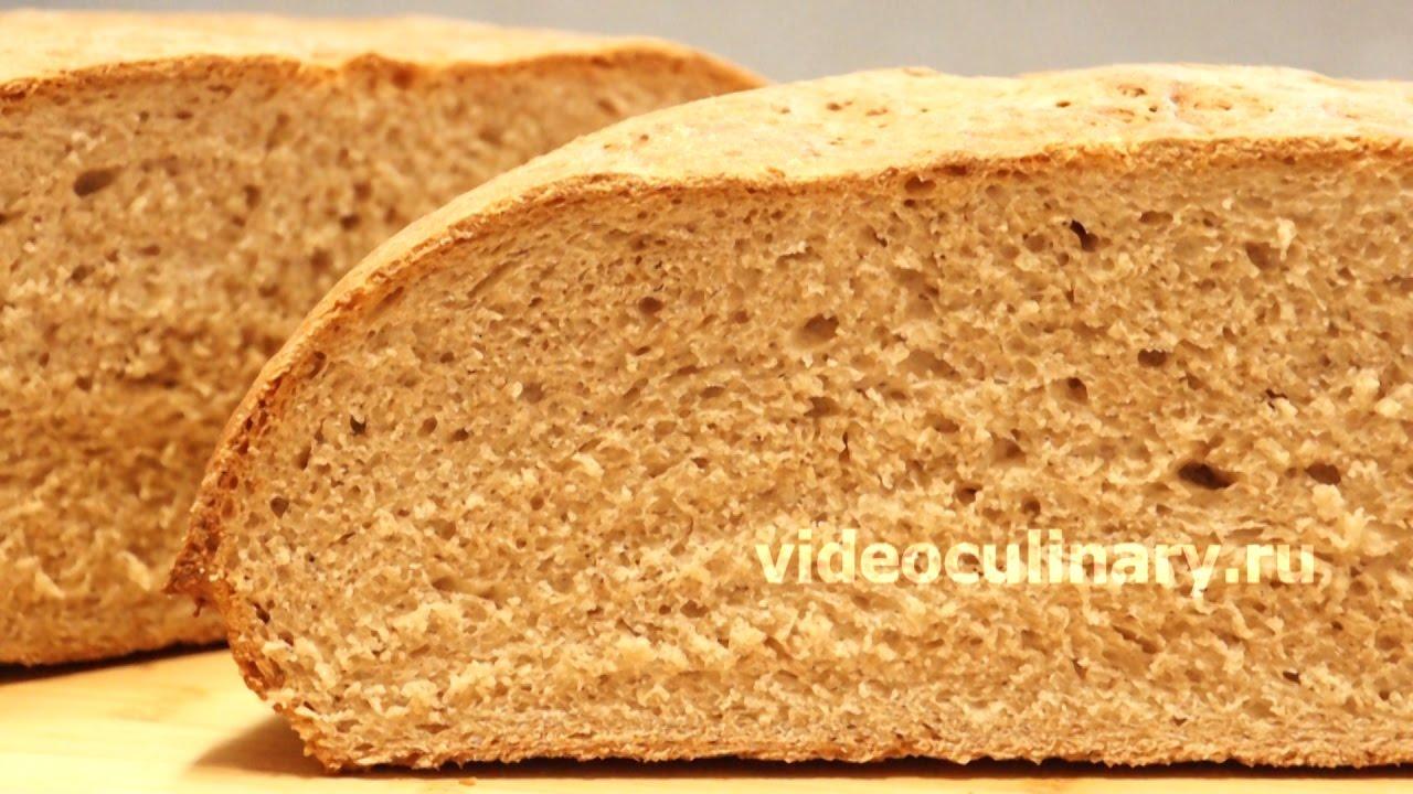 Сегодня активно культивируется мысль о том, что белый хлеб и батоны – это вредно и, что нужно есть цельнозерновой хлеб или с отрубями. Я задалась. Вывод: цельнозерновой хлеб однозначно полезный!. Также есть интернет магазины, где можно купить хлеб, от цельнозернового до пирожных.
