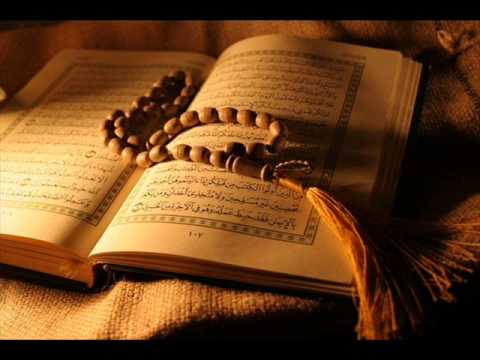 The Quran Koran dream interpretation, The Quran Koran Dream Meaning,