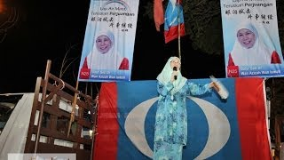 Dr Wan Azizah: People Of Malaysia, Come Together, Come With Me, We Fight!