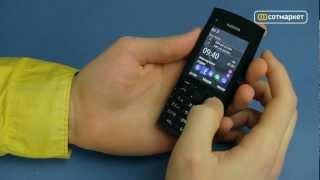 Видео обзор Nokia X2-02 от Сотмаркета(Nokia X2-02 — компактный музыкальный телефон с поддержкой двух SIM-карт. Ознакомиться с характеристиками устрой..., 2013-02-18T11:17:36.000Z)