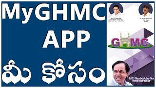 How to pay Property Tax and how to Complaint to the GHMC authorities from Your Mobile