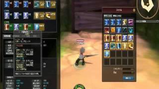 「ロエンテイル」剣闘士コンボムービー