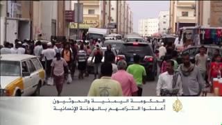 فيديو.. الأمم المتحدة: حصلنا على ضمانات من أطراف النزاع فى اليمن بشان الهدنة