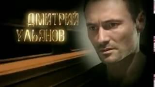 Зверобой 1 сезон 16 серия