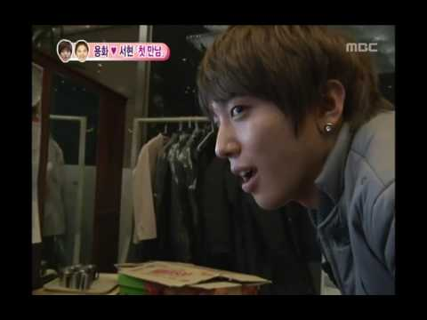 YongHwa's reaction to discovering that SeoHyun is his wife