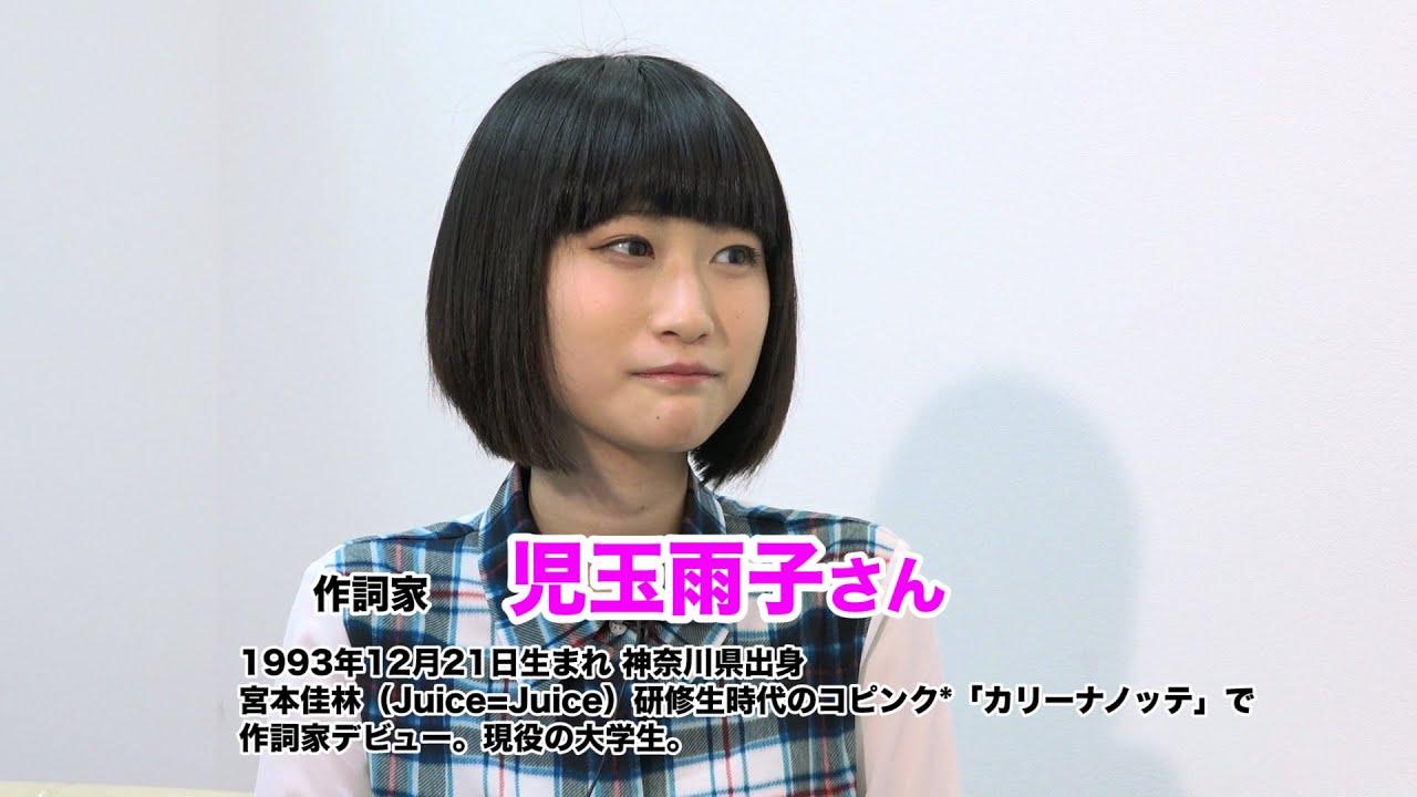 NHK教育を見て54438倍賢く牡蠣養殖 YouTube動画>4本 ->画像>37枚