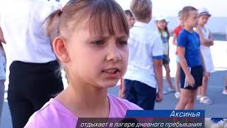 В Симферополе работает около 50 детских лагерей и летних площадок