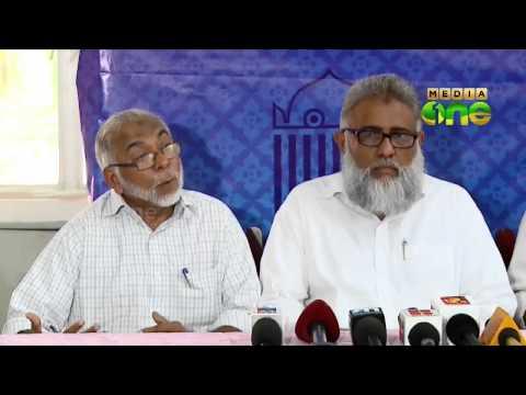 Jamaat-e-Islami Kerala Ameer denounces Islamic State