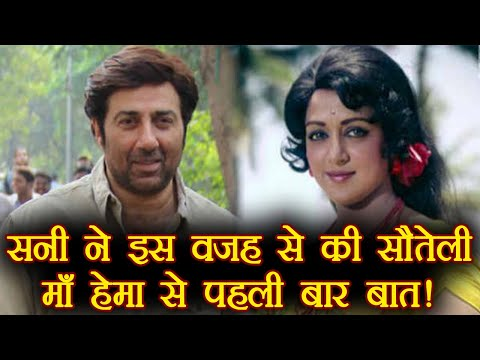 Sunny Deol and Hema Malini talked for the First Time; Know When | FilmiBeat