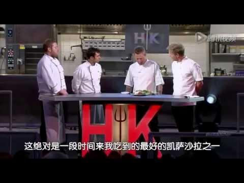 【地狱厨房】第十二季 第二十集(大结局) S12 E20
