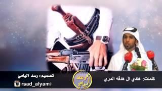 """شيلة_لعنبو لي لاتحزم به خويه_""""اداء:عبدالرحمن آل نجم""""2016"""