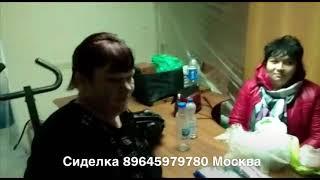 КАК ОБМАНЫВАЮТ СИДЕЛОК// Лохотрон с работой Купить работу за 3000 рублей