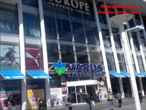 Дальневосточный банк Сбербанк России: реквизиты, филиалы