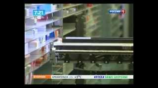 РТР Доброе Утро, Россия в гостях у аптеки Ваше Здоровье