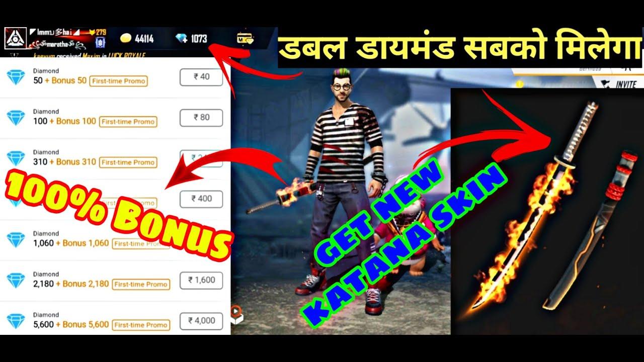 Free Fire Double Diamonds Bonus Garena Official Website Games Kharido Allinone Gaming Youtube