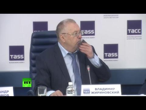 Пресс-конференция кандидата на пост президента России от партии ЛДПР Владимира Жириновского