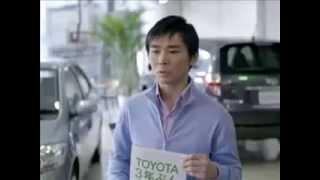 TOYOTAのCMシリーズの1つ「こども店長」をまとめた動画です。 ...