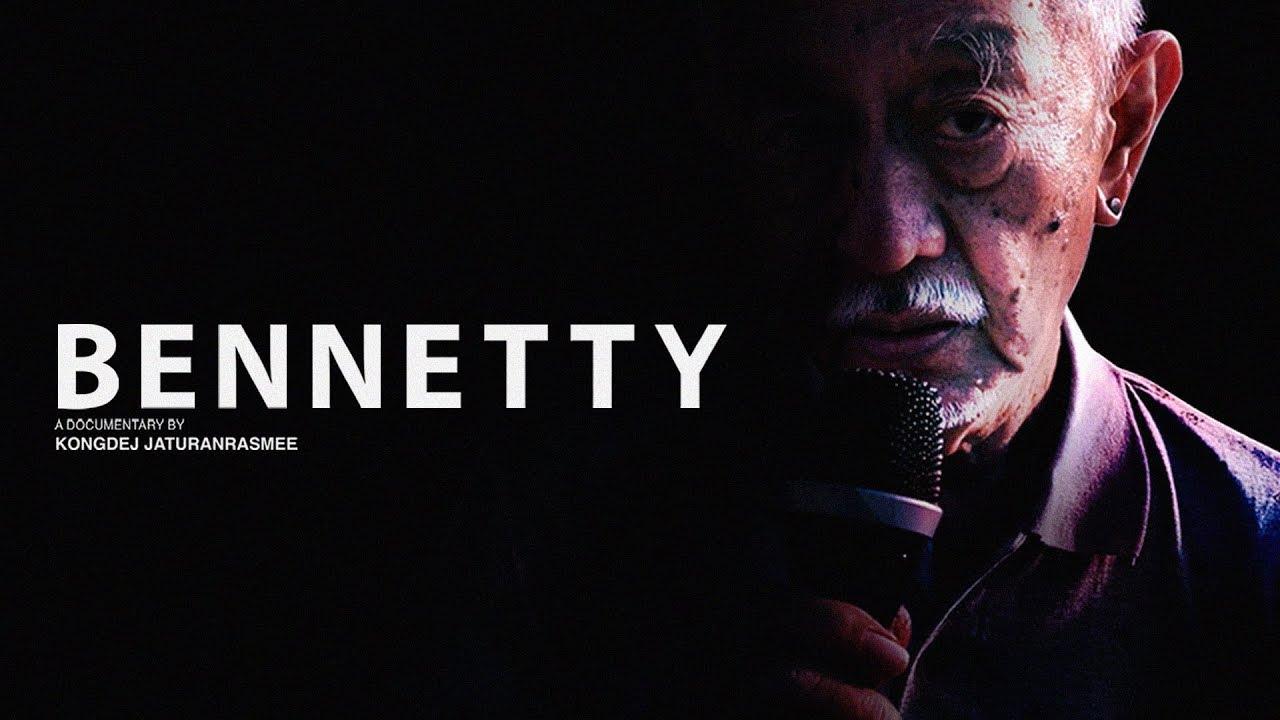 BENNETTY คือใคร? - YouTube