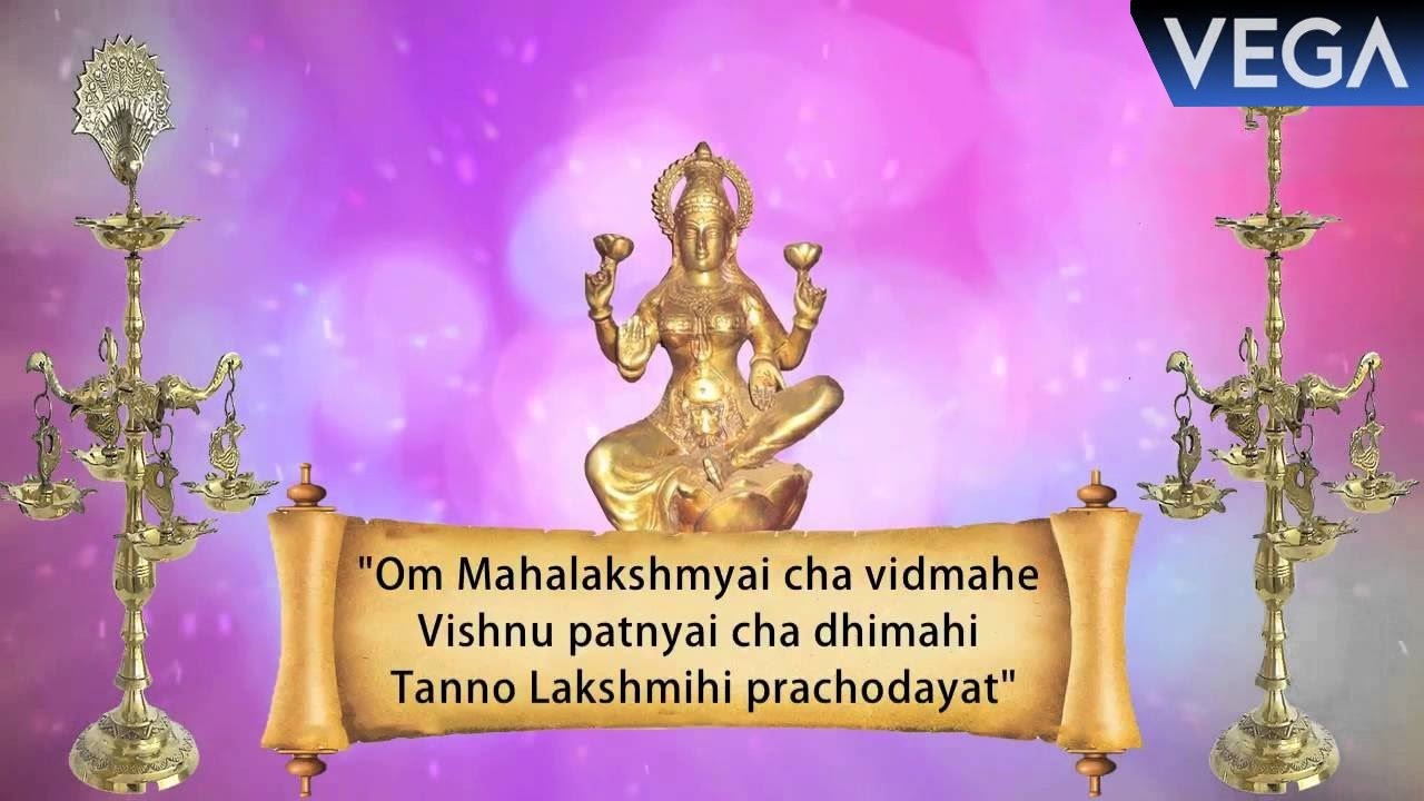 Laxmi gayatri mantra free download
