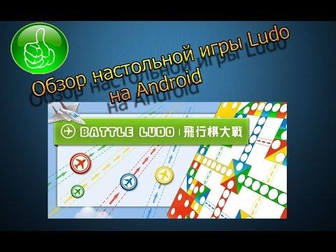 Quarto - Настольная головоломка на Android (Обзор/Review ...