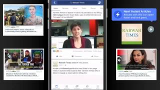 Rabwah Times: Facebook Instant articles feature