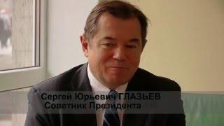Исламский банк в России. Сергей Глазьев