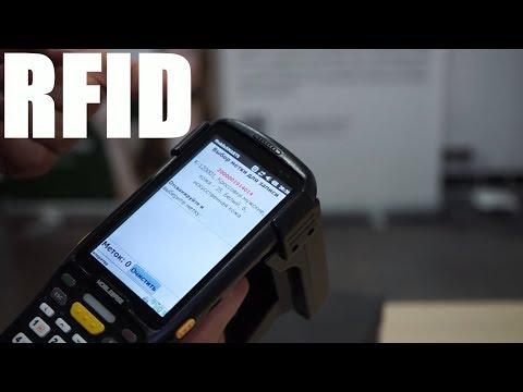 Ручная RFID маркировка обуви честный знак готово