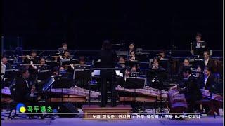 """장철준 -  [뮤지컬]  """"꼭두별초""""…"""