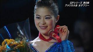 11/26/2017 Skate America FS Satoko Miyahara Madama Butterfly.